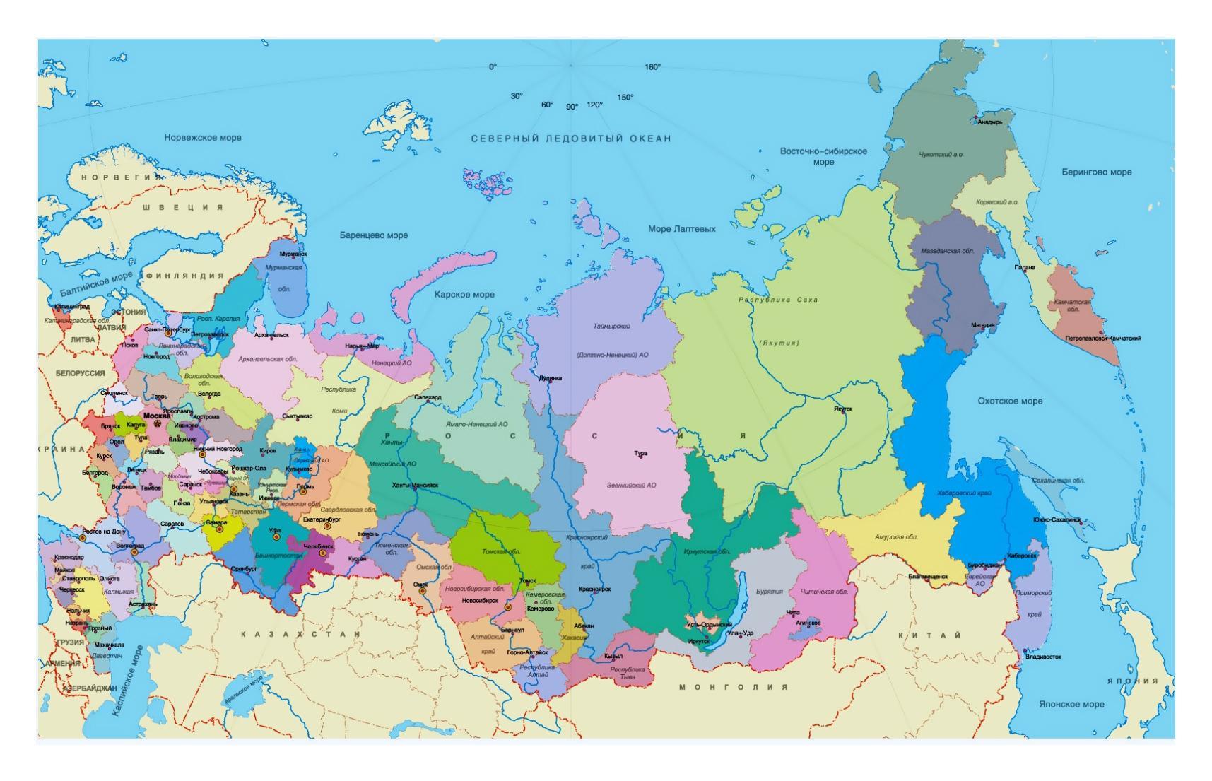 Cartina Russia Regioni.Le Regioni Della Federazione Russa Sulla Mappa Russia Mappa Regioni Europa Dell Est Europa